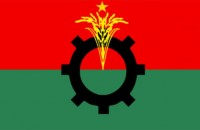 BNP, its alliance start campaigning