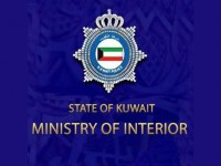 Kuwait denies Papul's reported citizenship status